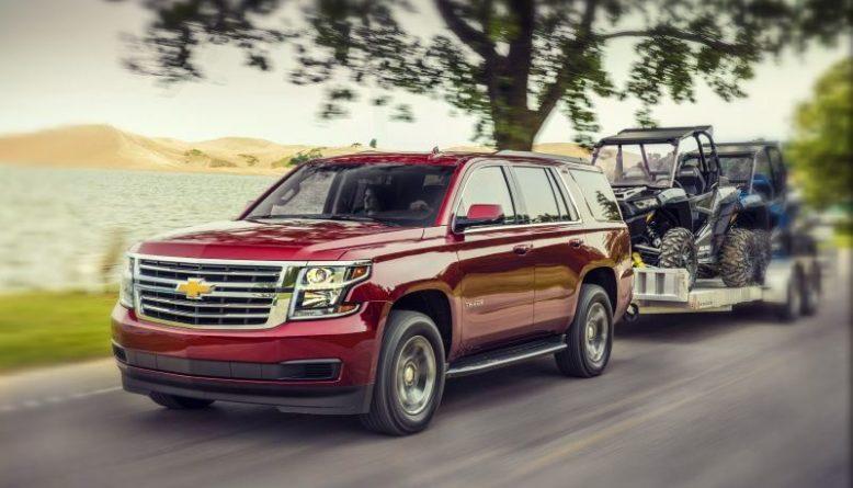 2019 Chevrolet Tahoe front