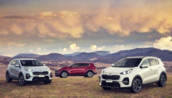 2019 Kia Sportage front