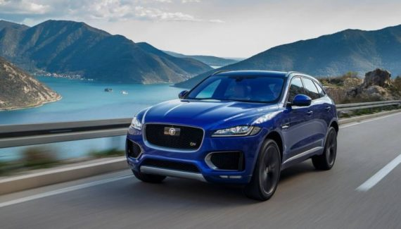 2019 Jaguar E-Pace front