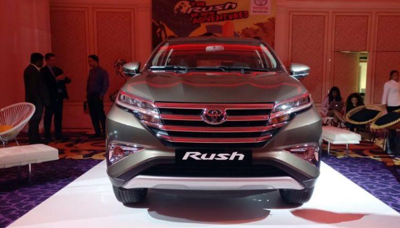 2019 Toyota Rush front