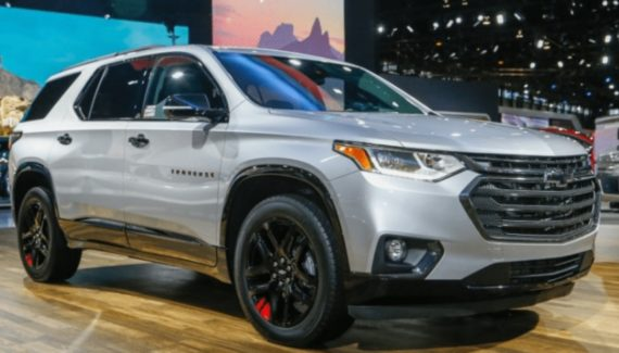 2020 Chevy Traverse front