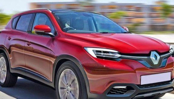 2020 Renault Kadjar front