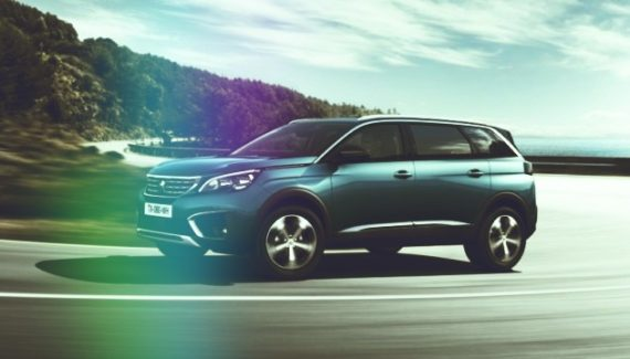2020 Peugeot 5008 exterior