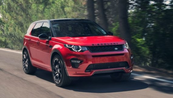 2020 Land Rover Discovery Sport exterior