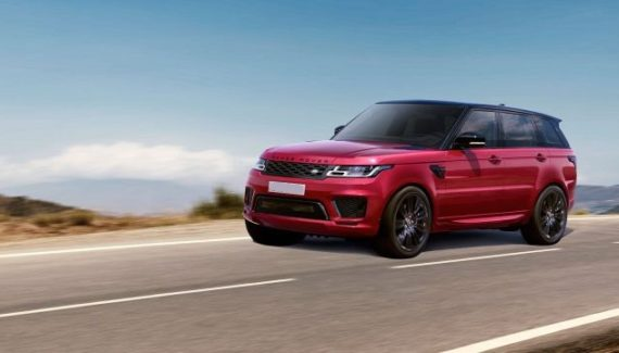 2020 Land Rover Range Rover Sport front