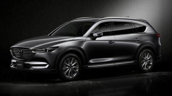 2020 Mazda CX-7