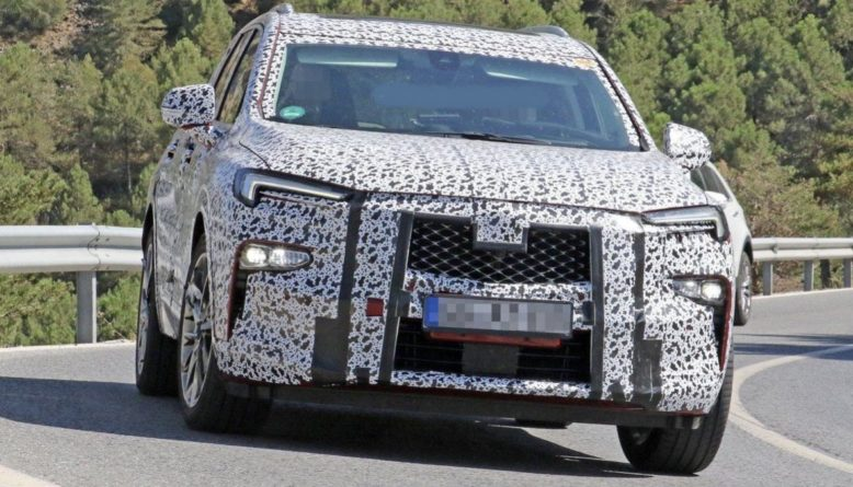 2021 Buick Enclave feature