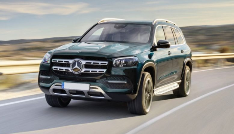 2021 Mercedes-Benz GLS front