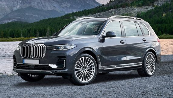 2021 BMW X7 front