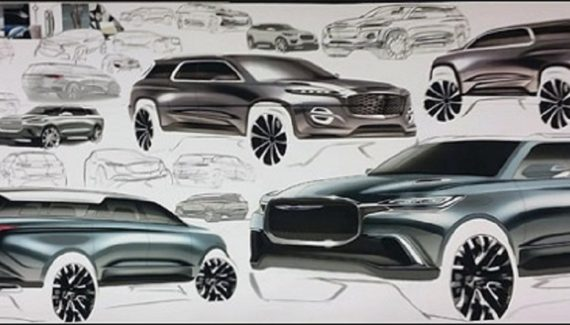2021 Chrysler Aspen drawings
